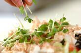 トマとうふサラダの作り方6