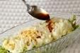 イカのおろしサラダの作り方2
