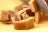 イカ飯風混ぜご飯の作り方1