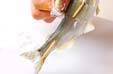 アユの塩焼きの作り方4