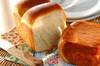 リッチバター食パンの作り方の手順