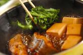 カラスガレイの煮付けの作り方7