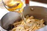 切干し大根の煮物の作り方1