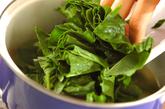 豚とホウレン草の白みそスープの作り方4