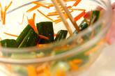 キュウリとニンジンのピリ辛和えの作り方5