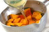 カボチャの煮物の作り方3