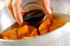カボチャの煮物の作り方の手順5