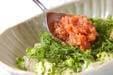 マグロのたたき丼の作り方4