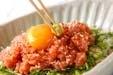マグロのたたき丼の作り方2