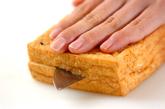 厚揚げのバルサミコ風味の作り方1