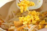 野菜たっぷり厚揚げチャンプルの作り方3