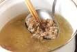 納豆とワカメのみそ汁の作り方1
