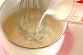 白ゴマプリンの作り方1