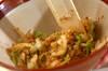 ゆで白菜のゴマ和えの作り方の手順3