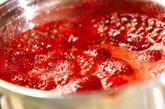 イチゴソースがけヨーグルトの作り方2
