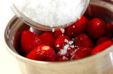 イチゴソースがけヨーグルトの作り方1