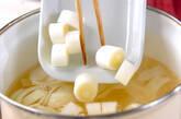 豆腐のみそ汁の作り方4