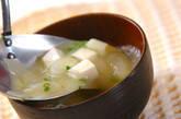 豆腐のみそ汁の作り方5