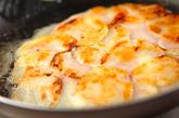 ハムとチーズのポテト焼きの作り方2