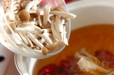 シメジの梅スープの作り方1