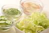 キャベツの塩もみの作り方の手順1