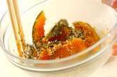イタリアンカボチャの作り方3