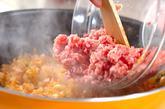 マーボー豆腐おとな味の作り方1