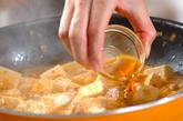 マーボー豆腐おとな味の作り方3