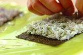 お魚巻き寿司の作り方1