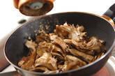 サワラのみそマヨ焼きの作り方7