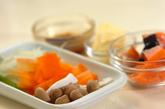 野菜たっぷり鮭ちゃんちゃんの作り方1