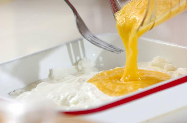 マンゴーのグラニテの作り方の手順3