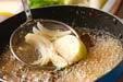 具だくさんの酢豚の作り方の手順7