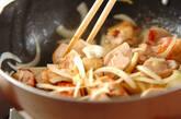 チキンのクリーム煮の作り方1