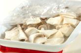 キノコのマリネサラダの作り方2