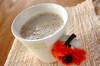 黒糖きな粉ミルクの作り方の手順