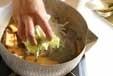 白菜と油揚げの煮物の作り方3