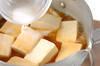 中華風とろみ豆腐の作り方の手順3