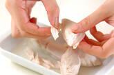 中華風とろみ豆腐の作り方1