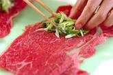 串カツ・牛肉と青ネギの作り方1