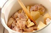 鶏肉とタケノコのみそ煮の作り方2