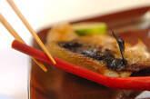 塩サバの焼き物の作り方6