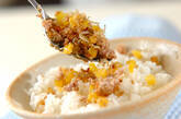 たくあんそぼろご飯の作り方2