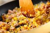 たくあんそぼろご飯の作り方1