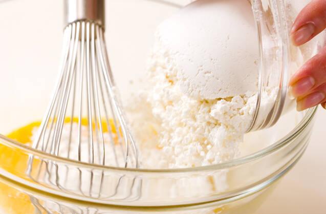 ヨーグルト蒸しパンの作り方の手順1