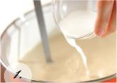 豆乳冷やしみそ素麺の作り方1