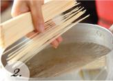 豆乳冷やしみそ素麺の作り方2