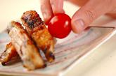 手羽中のグリル焼きの作り方2