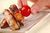 手羽中のグリル焼きの作り方5