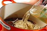 赤ワイン入りビーフカレーの作り方3